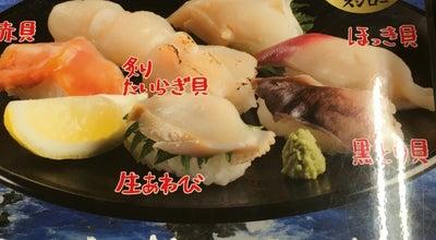 Photo of Sushi Restaurant スシロー 久留米通町店 at 通町1-2, 久留米市 830-0018, Japan