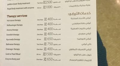 Photo of Spa Hotstone spa   هت ستون سبا at Saudi Arabia