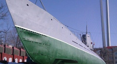 Photo of History Museum Подводная лодка С-56 / Memorial Submarine S-56 Museum at Корабельная Наб., 6, Владивосток, Russia