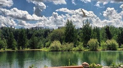 Photo of Park Rundle Park at 2909 113th Avenue, Edmonton, Ca T5W 0P3, Canada