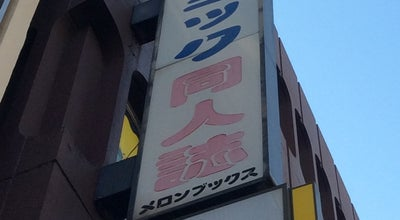 Photo of Bookstore メロンブックス 福岡店 at 中央区天神3-16-21, 福岡市 810-0001, Japan