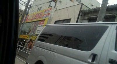 Photo of Thrift / Vintage Store 買取王国 お宝館高辻店 at 昭和区円上町28-18, Nagoya-shi 466-0054, Japan