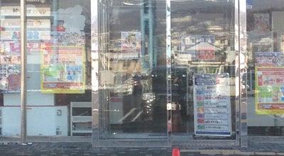 Photo of Arcade セガ松本 at 渚1-7-1, 松本市 390-0841, Japan