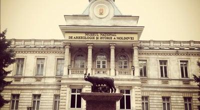 Photo of History Museum Muzeul Național de Arheologie și Istorie a Moldovei at Str. 31 August 1989, 121a, Chișinău 2012, Moldova