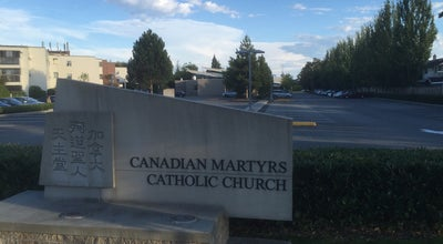 Photo of Church Canadian Martyrs Catholic Church at 5771 Granville Avenue, Richmond, Br V7C, Canada