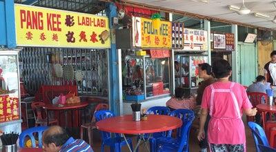 Photo of Chinese Restaurant 明记水鱼牛腩粉 at Kuala Pilah, Malaysia