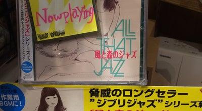 Photo of Bookstore ヴィレッジヴァンガード イオンモールつくば店 at つくば市, Japan