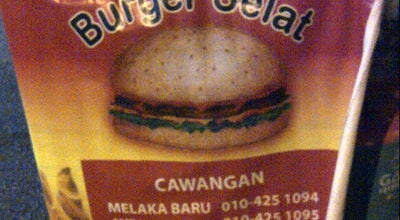Photo of Burger Joint Burger 7e Air Keroh Heights at 1-49 Jalan Sri Rama 2, Melaka 75450, Malaysia