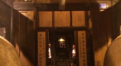 Photo of Art Gallery 中国红 at China