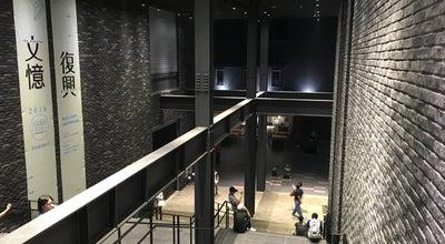 Photo of Mall MLD台鋁生活廣場 at 前鎮區忠勤路8號, 高雄市 806, Taiwan