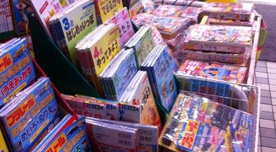 Photo of Bookstore 耕文堂書店 at 石橋1-9-1, 池田市 563-0032, Japan