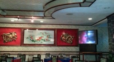 Photo of Chinese Restaurant Rest. Palacio del Dragón at 300 Este Del Parque De Guadalupe, Guadalupe, Costa Rica