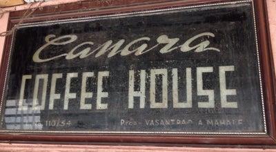 Photo of Coffee Shop Canara coffee house at Raopura, Vadodara, India