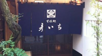 Photo of Dessert Shop 甘味処 彦いち at 青葉区一番町4-5-41, 仙台市 980-0811, Japan