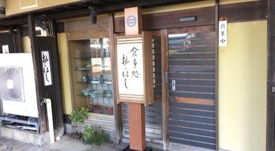 Photo of Japanese Restaurant 食事処 おおはし at 駅前1-2-29, 柏崎市, Japan