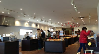 Photo of Bakery マリアージュ ドゥ ファリーヌ Mariage de farine at 菰野4800-1, 三重郡菰野町 510-1233, Japan