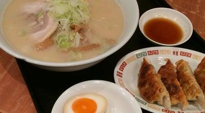 Photo of Food Hakodate 函館 at G/f, Hon Way Mansion, 11 Hoi Kwong St, Quarry Bay, Hong Kong