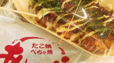 Photo of Food Truck たこやきぺちゃ焼き あほや 吹田店 at 片山町3-33-13, 吹田市, Japan