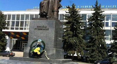 Photo of Monument / Landmark Пам'ятник М. Грушевському at Просп. Президента Грушевського, Lutsk 43005, Ukraine