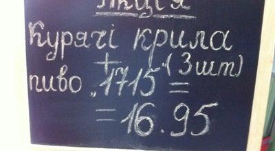 Photo of Burger Joint MaXxBurger at Просп. Волі, 42, Луцьк 43000, Ukraine