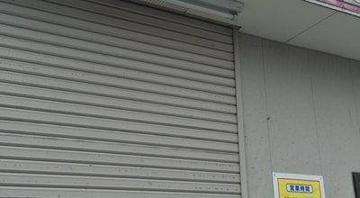 Photo of Ramen / Noodle House 純とんこつ 無双 at 中484-2, 飯塚市 820-0065, Japan