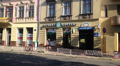 Photo of Coffee Shop Street  Coffee at Вул. Мазепи, 4, Івано-Франківськ 76000, Ukraine