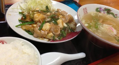 Photo of Chinese Restaurant 中華スーパーレストラン北天龍 at 青葉区国分町2-9-1, 仙台市 980-0803, Japan