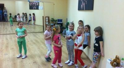 Photo of Dance Studio Todes / Тодес at Вул. Клочківська, 192-а, Харків, Ukraine