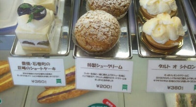 Photo of Cafe GREEN CAFE at 白河町100, 豊橋市 441-8021, Japan