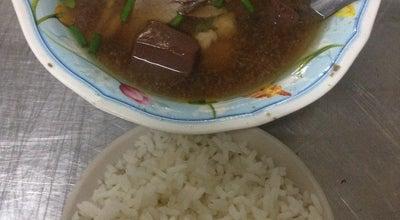Photo of Asian Restaurant ต้มเลือดหมูตรงข้ามพระปรางค์สามยอด at พระปรางค์สามยอด, Tha Hin, Thailand