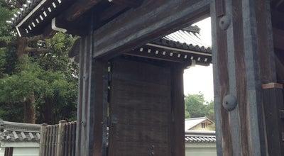 Photo of Historic Site 京都御苑 今出川御門 at 上京区京都御苑3, Kyoto 602-0881, Japan