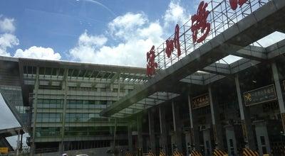 Photo of Border Crossing 深圳湾口岸 Shenzhen Bay Immigration Port at 南山区东四路, 深圳, 广东 518000, China