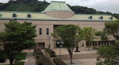 Photo of Art Museum 鹿児島市立美術館 at 城山町4-36, 鹿児島市 892-0853, Japan