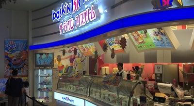 Photo of Ice Cream Shop サーティワン アイスクリーム アリオ上田店 at 天神3-5-1, 上田市 386-0025, Japan