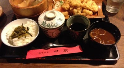 Photo of Japanese Restaurant 民芸茶屋 味蔵 at 石垣東6-7-39, 別府市 874-0919, Japan