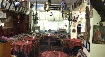 Photo of Cafe Hemşin Cafe at Kuloğlu Mahlesi Bahçe Sokak, Erzurum, Turkey