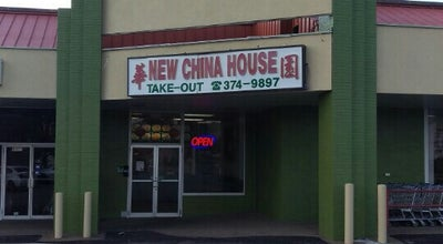 Photo of Chinese Restaurant New China House at 4309 Northern Pike, Monroeville, PA 15146, United States