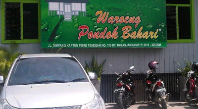 Photo of Indonesian Restaurant Waroeng Pondok Bahari at Jl. Simpang Kapten Piere Tendean No. 108 Rt 40, Banjarmasin 70231, Indonesia