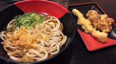 Photo of Ramen / Noodle House 伊予製麺 at Japan