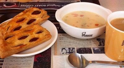 Photo of Donut Shop ミスタードーナツ 青森ラ・セラショップ at 八重田4-2-1, 青森市 030-0912, Japan