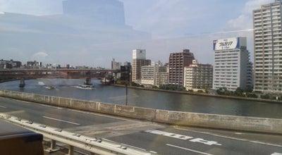 Photo of Historic Site Tokyo Skybridge at 三里塚御料牧場1-1, Narita 282-0011, Japan