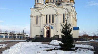 Photo of Temple Свято-Покровский храм at Просп. Червоногвардейский, Донецк, Ukraine