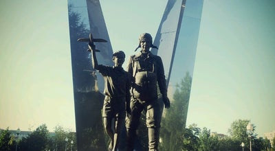 Photo of Monument / Landmark Памятник «Воронеж — родина ВДВ» at Парк Победы, Воронеж, Russia
