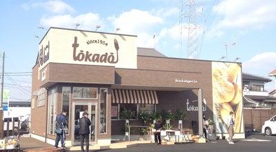 Photo of Bakery tokado トーカドー at 土塔234-1, 小山市, Japan