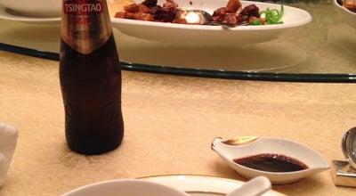 Photo of Chinese Restaurant Shang Palace at China