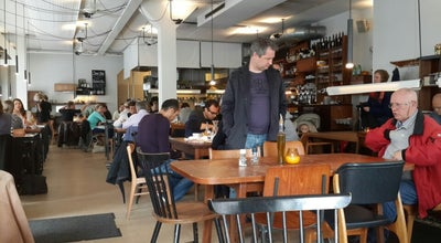 Photo of Italian Restaurant Fa. Pekelhaaring at Van Woustraat 127-129, Amsterdam 1074 AH, Netherlands