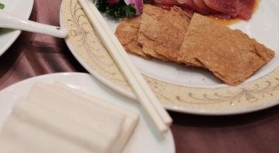 Photo of Chinese Restaurant 彭園會館 基隆店 at 中正路62-1號, 中正區, Taiwan