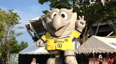 Photo of Monument / Landmark ベガッ太さん像 at 泉区七北田字柳78, 仙台市 981-3131, Japan