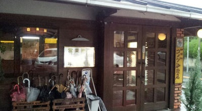 Photo of Cafe コメダ珈琲店 本店 at 昭和区上山町3-13, 名古屋市 467-0022, Japan