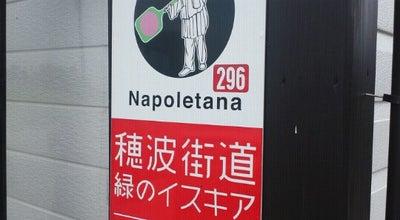 Photo of Italian Restaurant 穂波街道緑のイスキア at 羽黒町押口川端37-7, 鶴岡市 997-0161, Japan